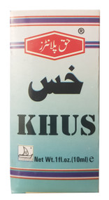 Haque Planters Khus Oil 10 ML. lowest price in pakistan on saloni.pk