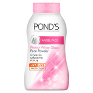 Pond's Pinkish White Glow Face Powder. Lowest Price on Saloni.pk