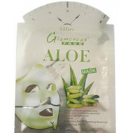 Glamorous Face Aloe Mask for Women Lowest Price on Saloni.pk