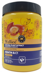 Wellice Argan Oil Keratin & C1 Hair Mask 1000ml Buy online in Pakistan on Saloni.pk
