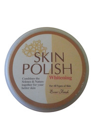 Saeed Ghani Whitening  Herbal Skin Polish (Front)
