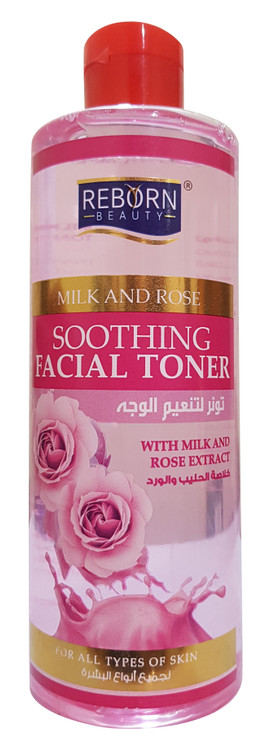 Reborn Beauty Milk and Rose Soothing Facial Toner Lowest Price on Saloni.pk