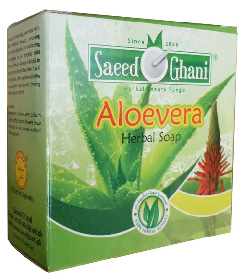 Saeed Ghani Herbal Skin Whitening Soap With Aloevera