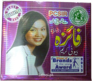 Faiza No.1 Beauty Cream Large
