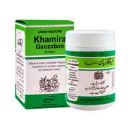 Hamdard Khamira Abresham Sada 100 Gm Buy online in Pakistan on Saloni.pk