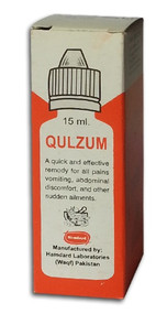 Hamdard Qulzum 15ml Buy online in Paskistan on Saloni.pk