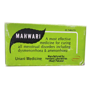 Hamdard Mahwari 20 Tab Buy online in Pakistan on Saloni.pk