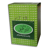 Hamdard Kushta Aqeeq 12g Buy online in Pakistan on Saloni.pk