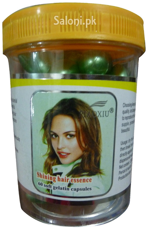 Piaoxiu Shining Hair Essence 60 Soft Gelatin Capsules Front