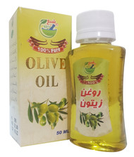 AD Sheikh 100% Pure Olive Oil 50ml Buy online in Pakistan on Saloni.pk