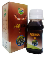 AD Sheikh 100% Pure ( Nagar Motha ) Oil 30ml Buy online in Pakistan on Saloni.pk