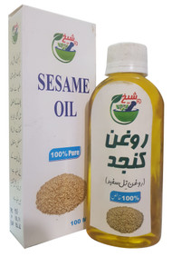 AD Sheikh 100% Pure ( Sesame )  Oil 100ml Buy online in Pakistan on Saloni.pk