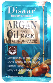 Disaar Beauty Skincare Argan Oil Face Mask- 25ml Buy online in Pakistan on Saloni.pk
