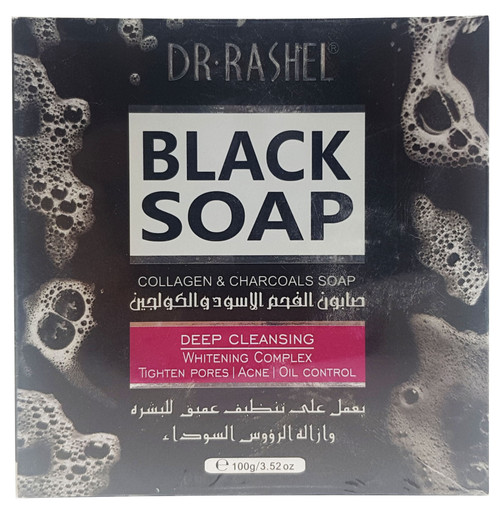 Dr.Rashel Black Soap Collagen & Charcoal- 100g Buy online in Pakistan on Saloni.pk