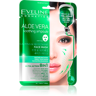 Eveline Aloe Vera Calming & Refreshing Face Sheet Mask  Buy inline in Pakistan on Saloni.pk