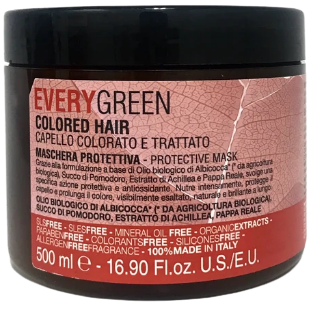 Dikson Every Green ( Colored ) Hair Mask- 500ml Buy Online in Pakistan on Saloni.pk