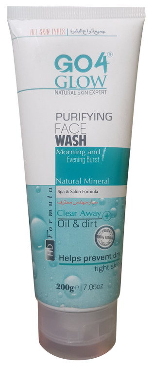 Go 4 Glow Natural Skin Expert Purifying Face Wash with HD Formula- 200g Buy online in Pakistan on Saloni.pk