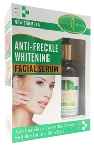 Aichun Beauty New Formula Anti-Freckle Whitening Facial Serum 30ml Buy Online in Pakistan at Saloni.pk