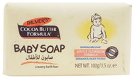 Palmer's Cocoa Butter Formula Baby Soap - 100g Buy online in Pakistan on Saloni.pk