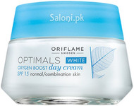 Oriflame Optimals White Oxygen Boost Day Cream SPF 15 Normal / Combination Skin