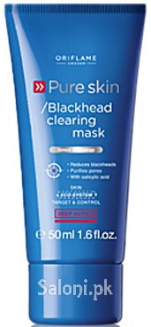 Oriflame Pure Skin Blackhead Clearing Mask