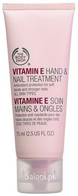 The Body Shop Vitamin E Hand & Nail Treatment