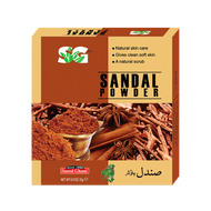 Saeed Ghani Nature Sandal Powder Front