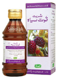Hamdard Toot Siyah 120ml buy online in Pakistan on Saloni.pk