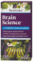 GNC ResVitále Brain Science 30 Vegetarian Capsules