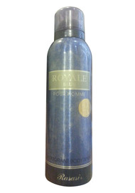 Rasasi Royale Blue Deodorant Body Spray for Men Front