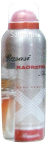 Rasasi Xtraordinaire Musky Deodorant Body Spray for Men