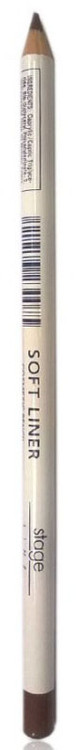 Stage Line Soft Liner 02 - Coffee