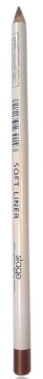 Stage Line Soft Liner 14- Brown