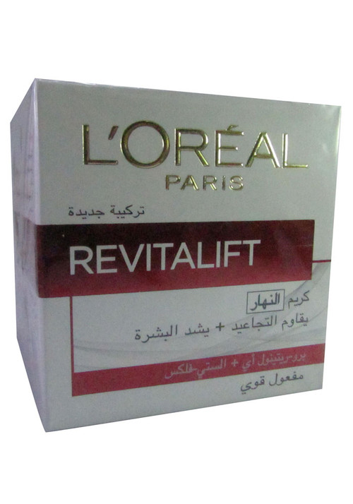 L'Oreal Paris Revitalift Day Cream (Intense Action) Anti Wrinkle + Extra Firming 50 ML