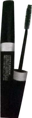 Christine Water Proof Quick Dry Extreme Mascara Brown