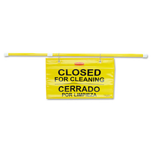 "Rubbermaid Commercial Site Safety Hanging Sign, 50"" x 1"" x 13"", Multi-Lingual, Yellow (RCP 9S16 YEL)"