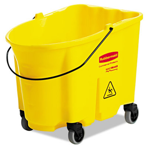 Rubbermaid Commercial WaveBrake Bucket, 26qt, Yellow (RCP7470YEL)