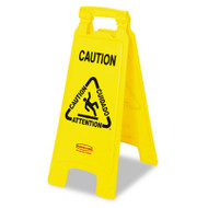 "Rubbermaid Commercial Multilingual ""Caution"" Floor Sign, Plastic, 11 x 1 1/2 x 26, Bright Yellow (RCP 6112 YEL)"