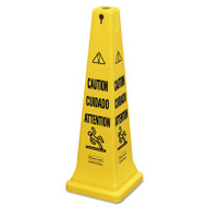 "Rubbermaid Commercial Multilingual Safety Cone, ""CAUTION"", 12 1/4w x 12 1/4d x 36h, Yellow (RCP 6276 YEL)"