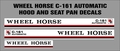 C-161  AUTOMATIC HOOD AND SEAT PAN 3 PC. DECAL SET