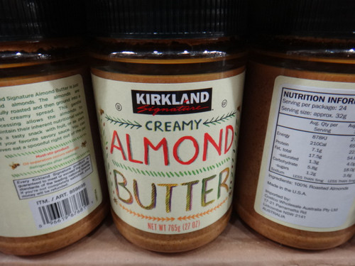 Kirkland Signature Creamy Almond Butter 765G | Fairdinks