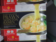 CP Authentic Asia Prawn Wonton Ramen Soup 6 Pack 1.85KG | Fairdinks