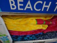 Kirkland Signature Beach Towel Size: 101cm x 182cm | Fairdinks