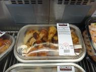 Roast Chicken Maryland 8 Pack / 1.2 KG | Fairdinks