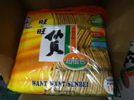 Want Want Senbei Rice Crackers 1KG | Fairdinks