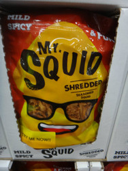 Mr Squid Mild Spicy Dried Squid 240G | Fairdinks