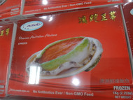 Ausab Greenlip Abalone 9PC 1 KG Frozen Product of Australia | Fairdinks