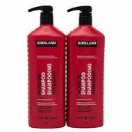 Kirkland Signature Moisture Shampoo 2 x 1L | Fairdinks