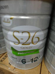 S-26 Gold Alula Stage 2 - Process Formula 900G | Fairdinks