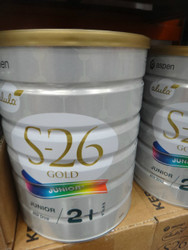 S-26 Gold Alula Stage 4 - Junior Formula 900G | Fairdinks